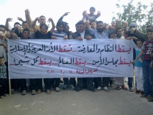 البوم صور الثورة السورية %D9%8A%D8%B3%D9%82%D8%B7-%D9%83%D9%84-%D8%B4%D9%8A%D8%A1-533x400