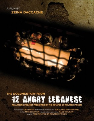 12AngryPoster