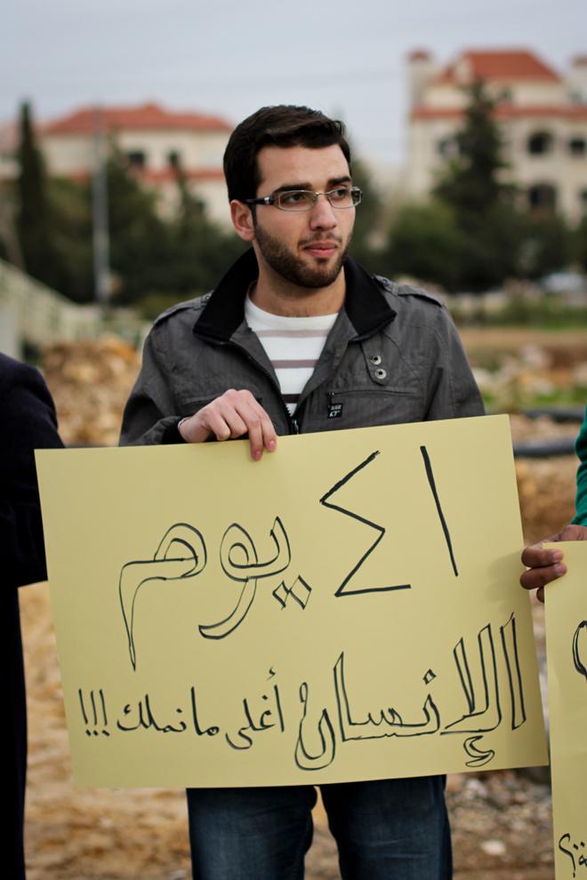Natour_protest03