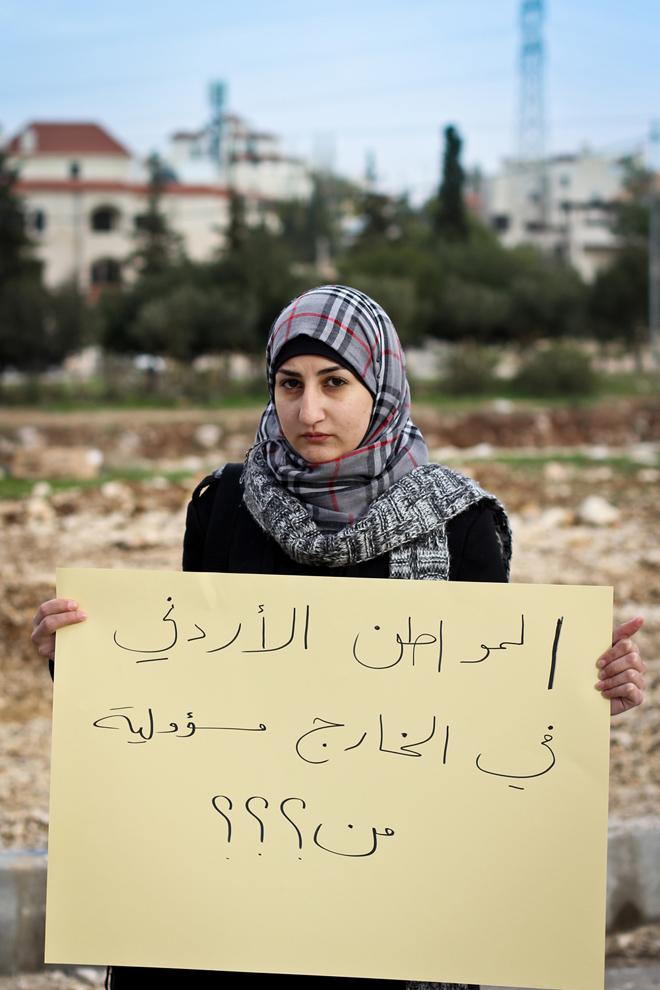 Natour_protest04