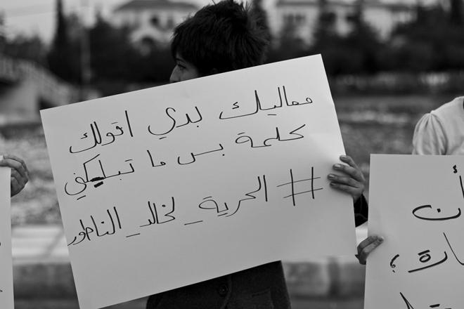 Natour_protest13