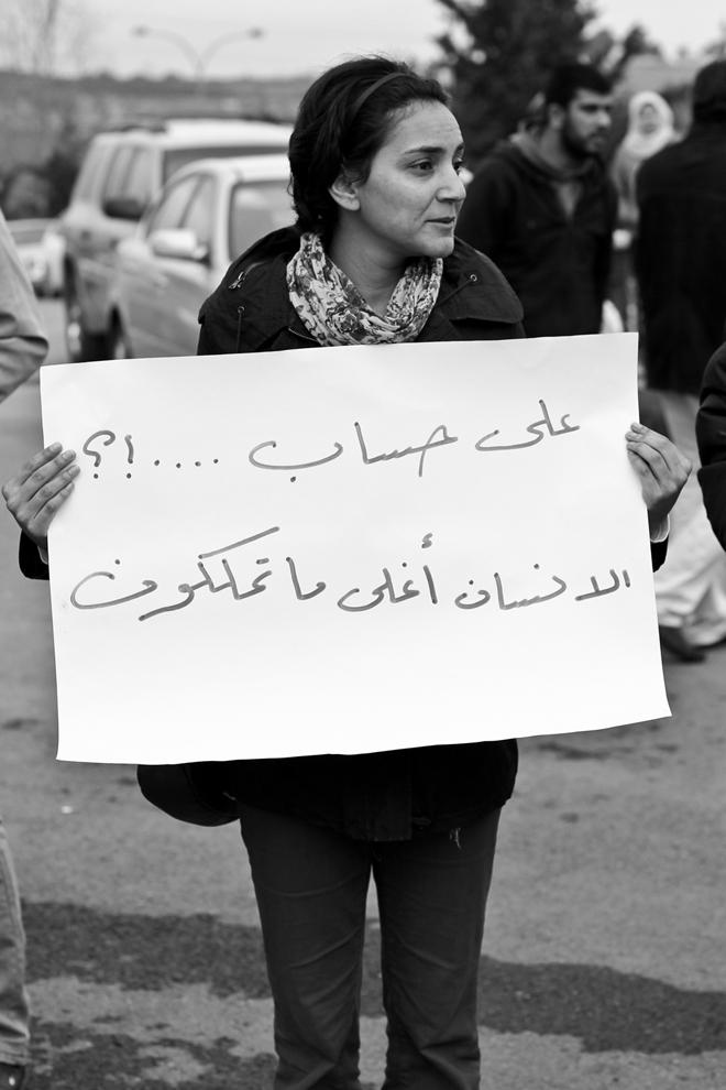 Natour_protest22