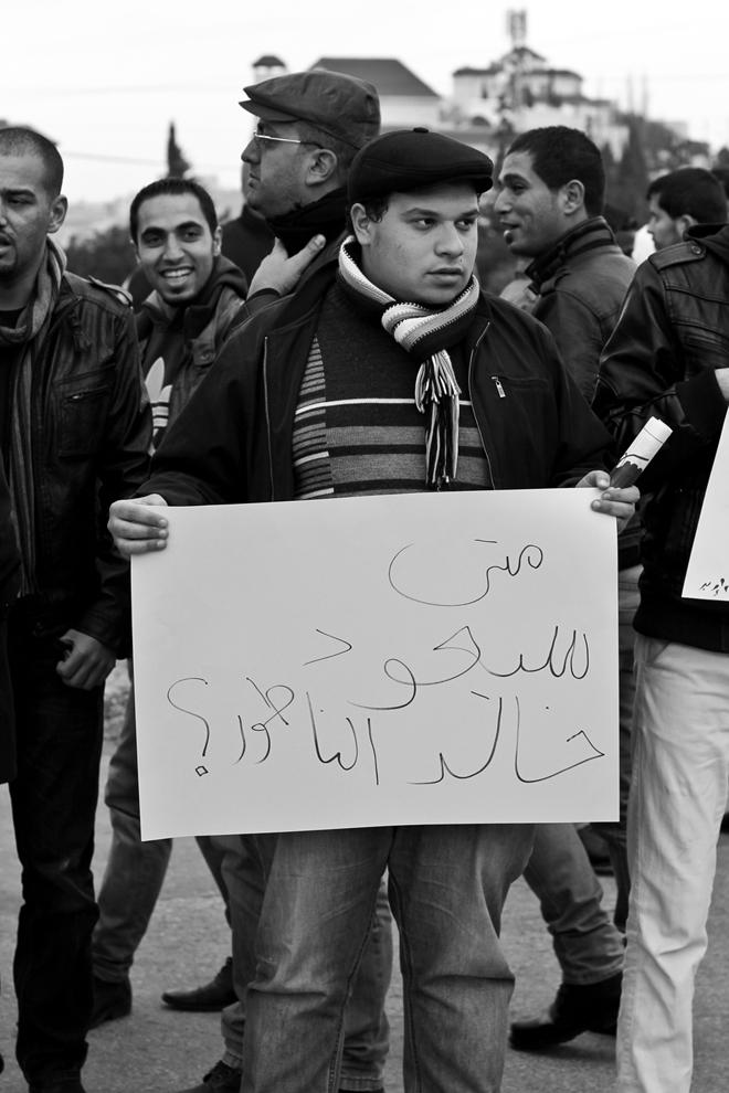 Natour_protest27