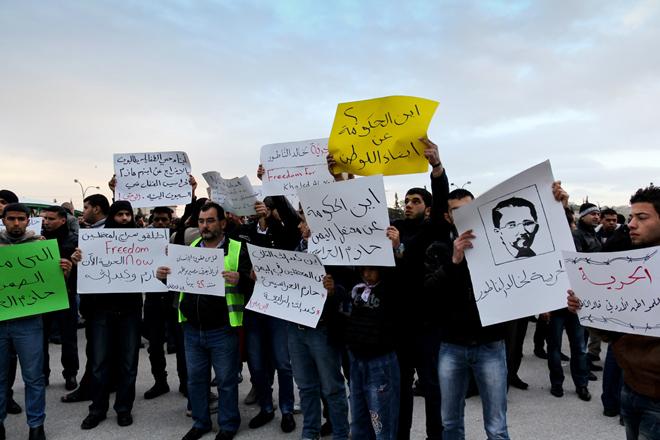 Natour_protest41