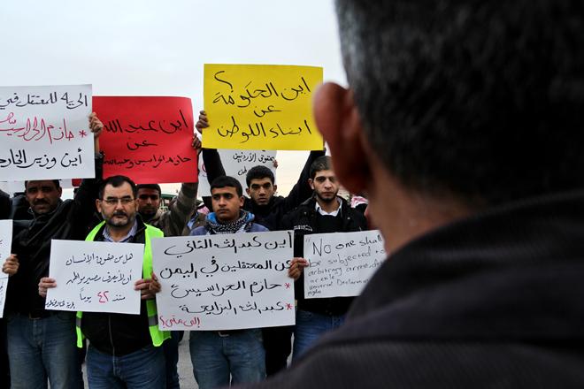 Natour_protest48