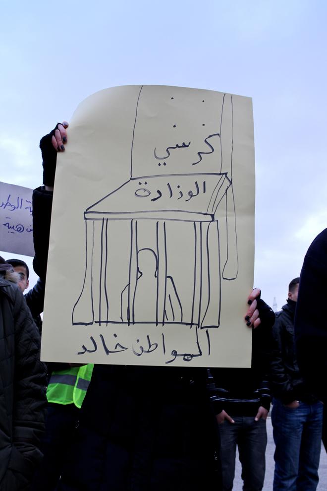 Natour_protest49