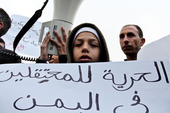 Natour_protest53
