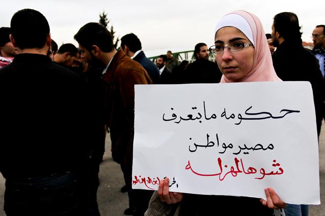Natour_protest60