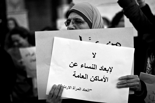 WomenProtest25