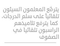 pull quote_arabic
