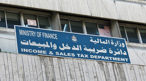 taxDepartment