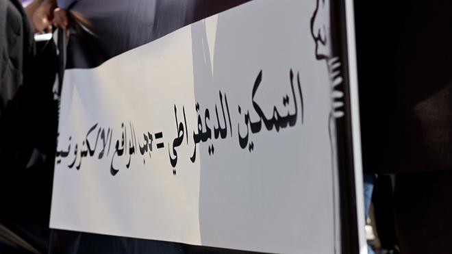 parliamentProtest9