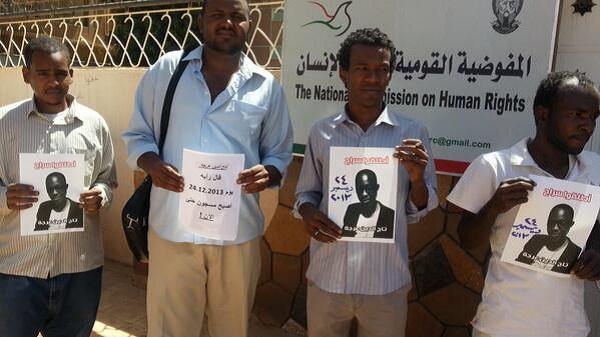 Khartoum_sit-inDigitalCitizen1.4