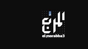 AlMurabba3CulturalPost