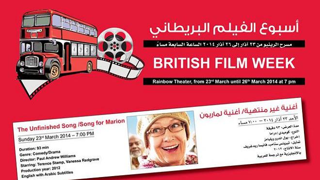 britfilmweek