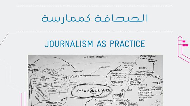Makan: Journalism As Practice