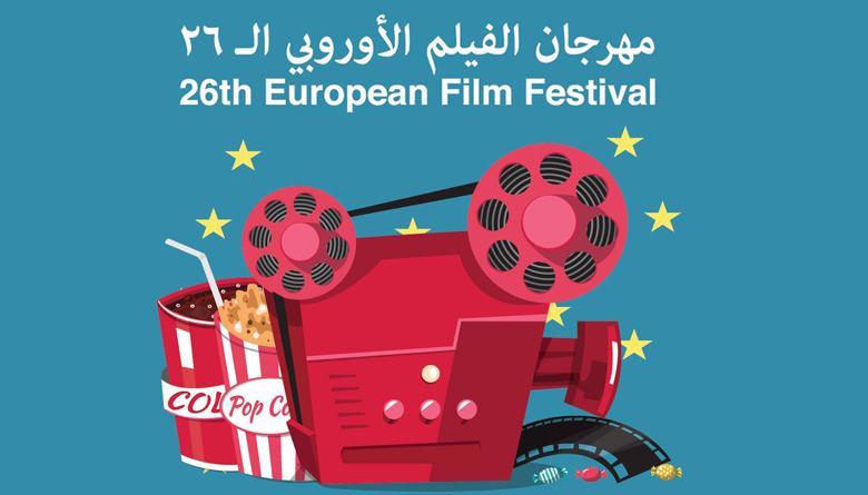 Europian Film Festival