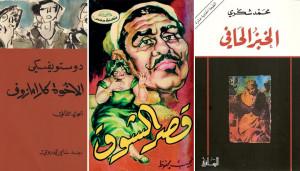 fathers-literature