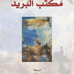 bukowski-book-1