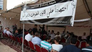 news websites jordan