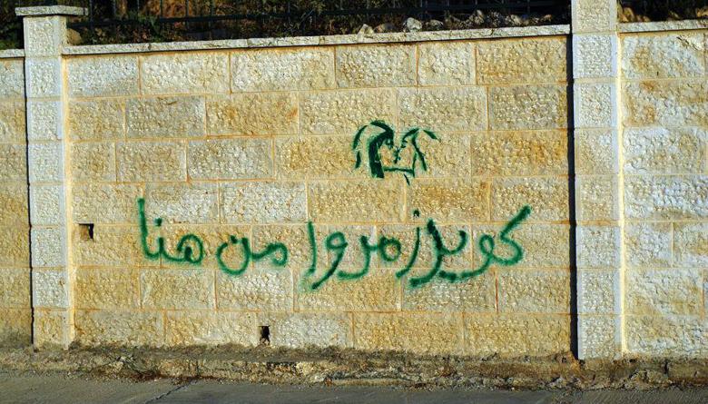 lgbt queers al qaws ramallah