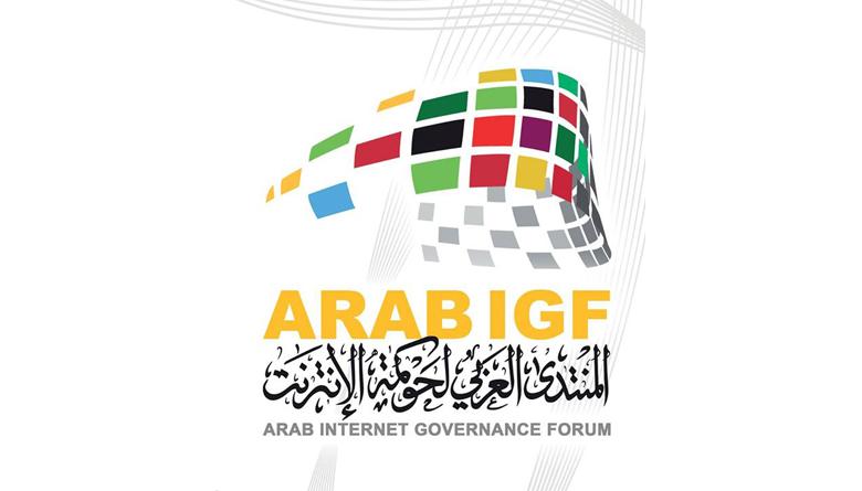 Arab-IGF
