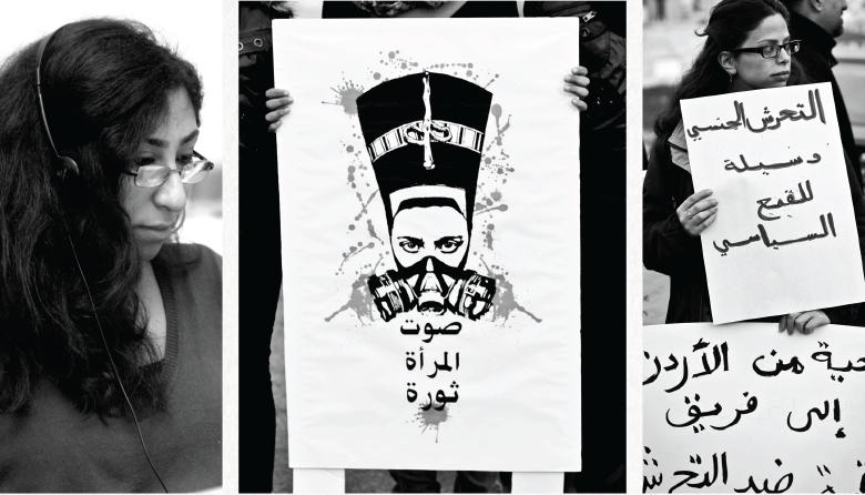 Dalia-abd-alhameed-harasment-egypt
