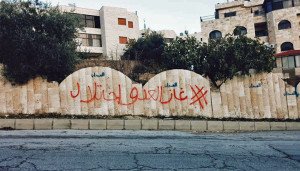 israeli-gas-deal