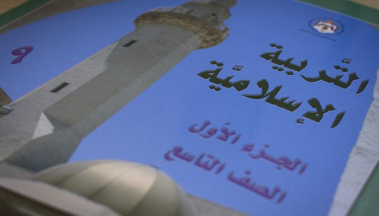 isis-in-jordan-schools