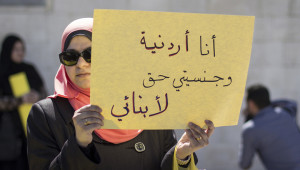 jordanian-women-citizenship