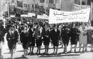 women protest (1)