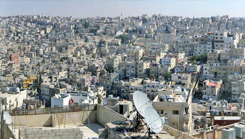 جبل النظيف عمان