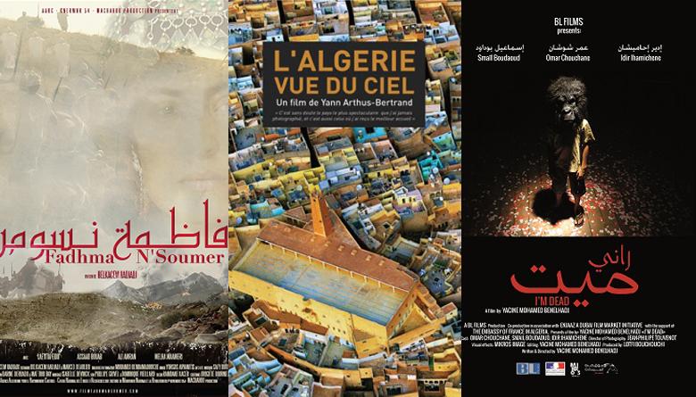 AlgerianFilmDays