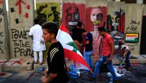 بيروت لبنان
