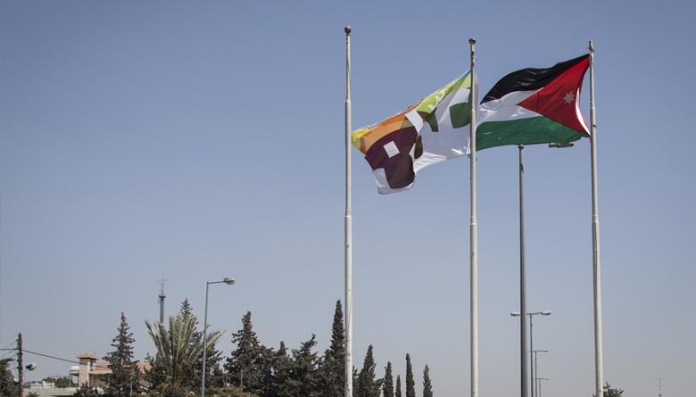 علم أمانة عمان