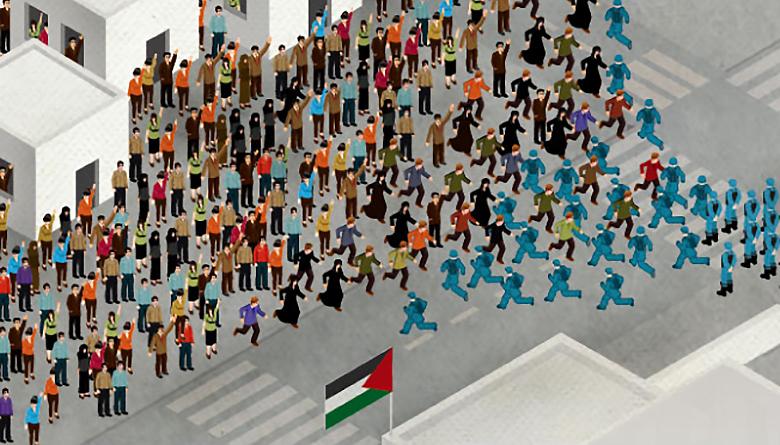 palestinian authority israel