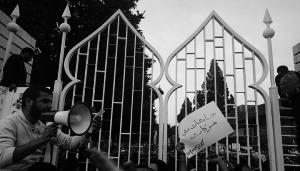 الجامعة الأردنية، معاوية باجس