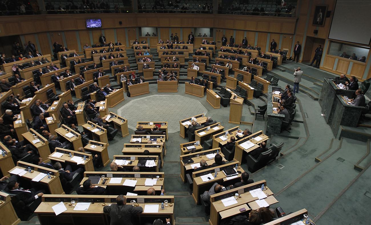 jordan parliament مجلس النواب