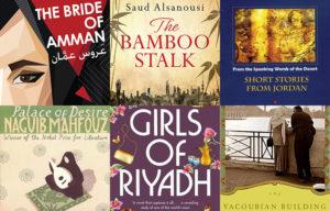 arabic literature translation