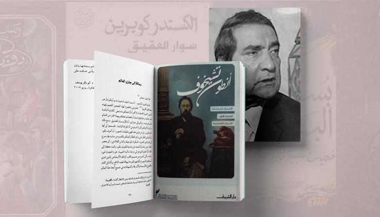 أعمال المترجم أبو بكر يوسف