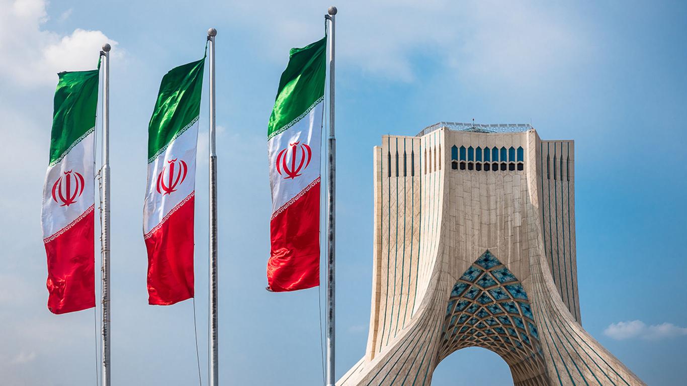 نتيجة بحث الصور عن ايران