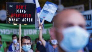 إسرائيليون ضد الضم
