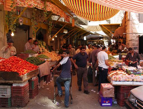Vegetable Market - Amman