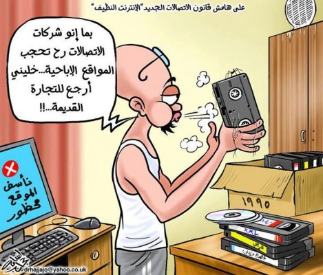 صور كس مفتوح http://www.7iber.com/2012/08/no-to-internet-censorship/