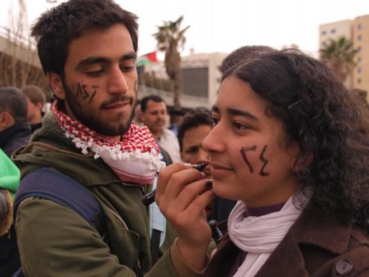 P3251522 533x400 صور وفيديو: اعتصام دوار الداخلية، الجمعة  | Photos & Video : March24 Sit in, Friday