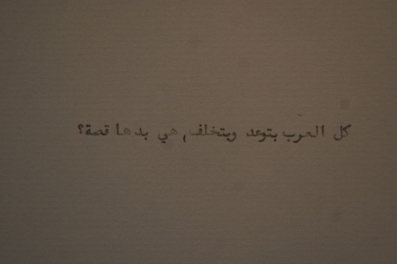 broken promises_12