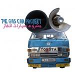 gas car