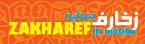 zakharef 2